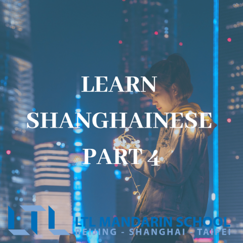 Learn Shanghainese Part 4