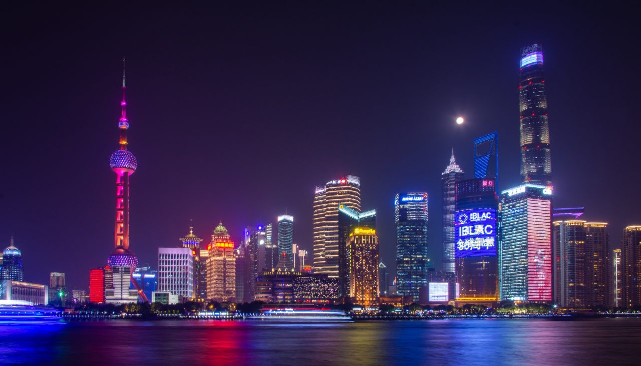 Photo of the Shanghai skyline (Lujiazui) from the Bund
