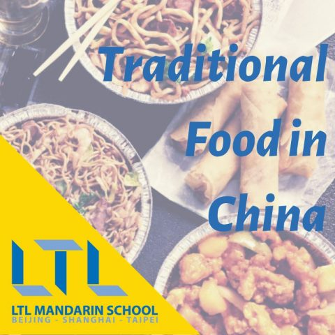 Starter Guide to Traditional Chinese Food - FIND OUT FIRST