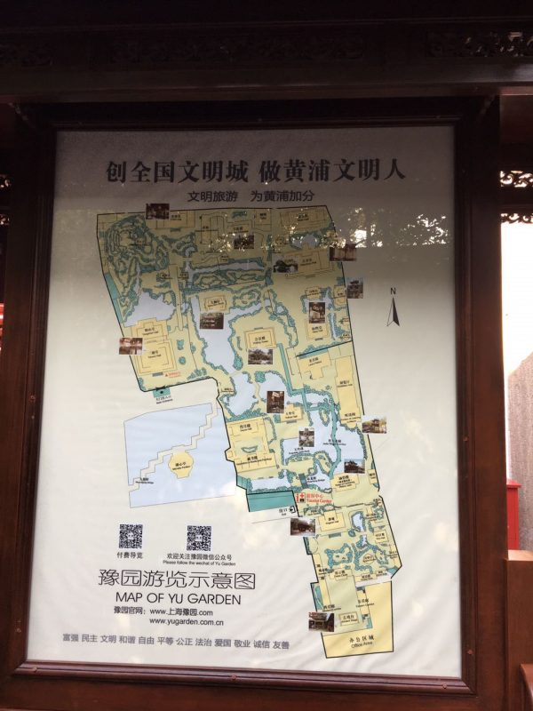 Yu Garden - This map can help you navigate the garden's winding paths