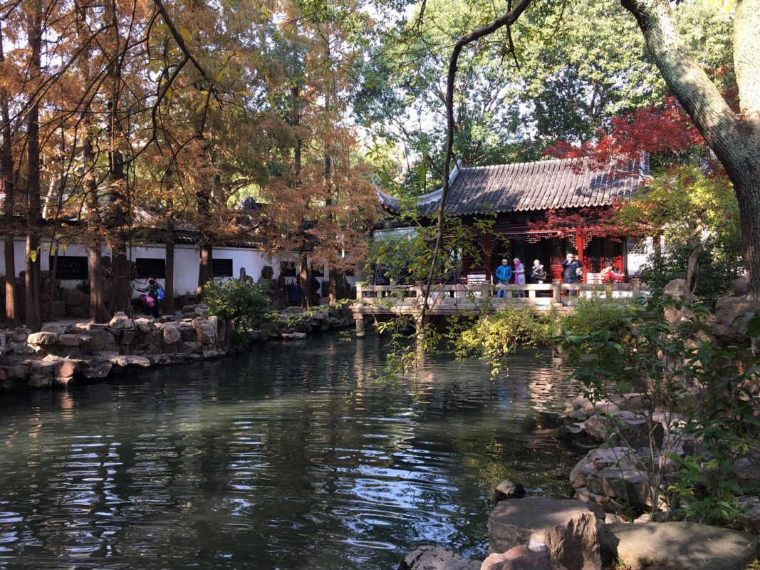 Yu Garden - Pond and pavilion