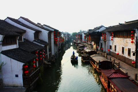 LTL day trip to Suzhou